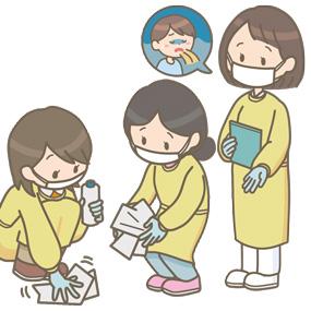 保健師が嘔吐物や下痢便の処理方法を指導しているイラストです。個人防護具を装着し、擬似嘔吐物を処理しています。