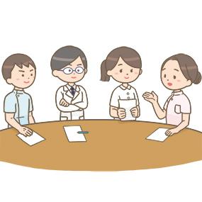 様々な医療関係者がカンファレンスしているイラスト