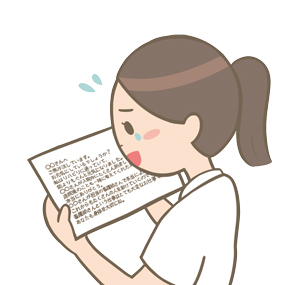 退院した患者さんからの手紙に涙する看護師のイラスト