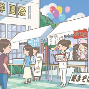 看護学校の文化祭のイラスト