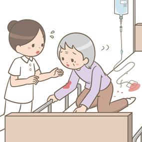 点滴を自己抜去し、ベッドの上で立とうとする高齢女性患者のイラスト