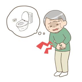 腹痛・下痢で便意を催している高齢者のイラストです。おなかを押さえて苦しそうにしています。