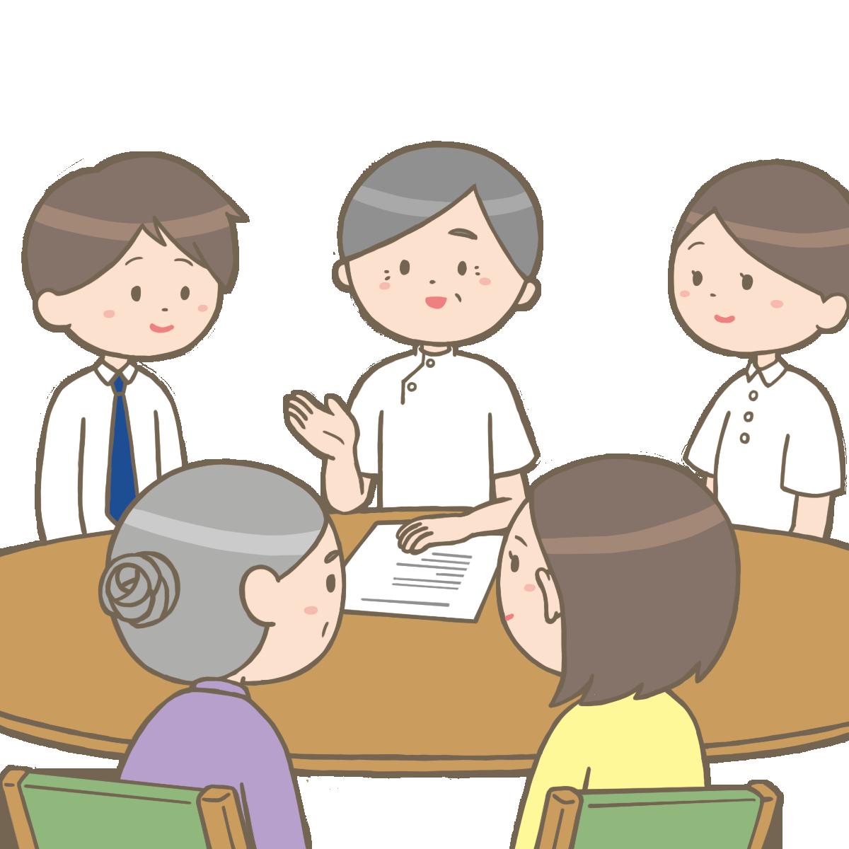 医療従事者と本人家族の話し合いのイラストフリー素材看護roo