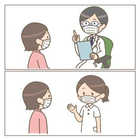 医師と患者、看護師と患者が対面で話をしているイラスト
