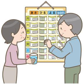 お薬カレンダーから家族と一緒に薬を取り出している高齢者のイラスト