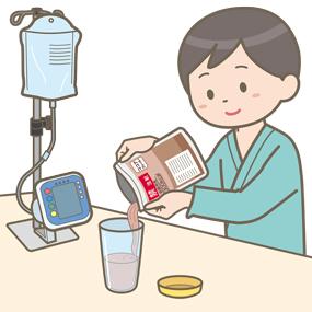 経腸栄養剤を用意している患者さんのイラスト