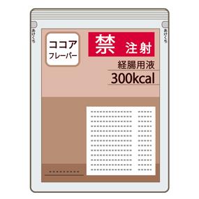 経腸栄養剤のイラスト