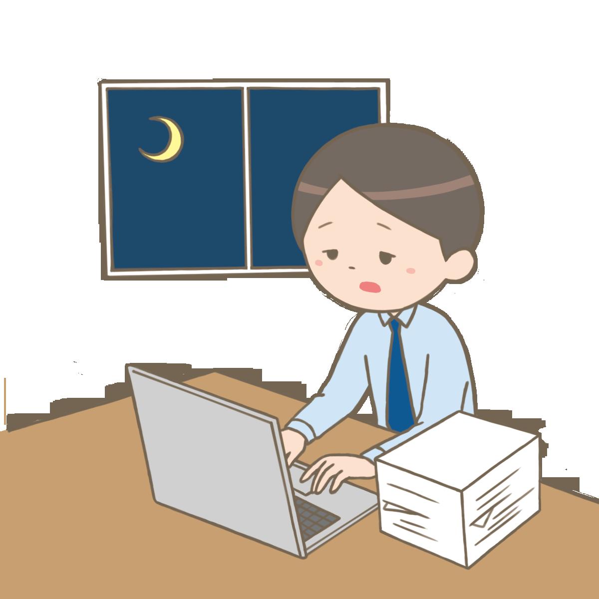 遅くまで仕事をし疲れている男性のイラストフリー素材看護roo