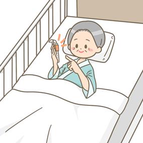ナースコールを押す高齢患者さんのイラスト