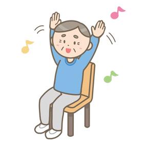高齢男性が椅子で体操をしているイラスト