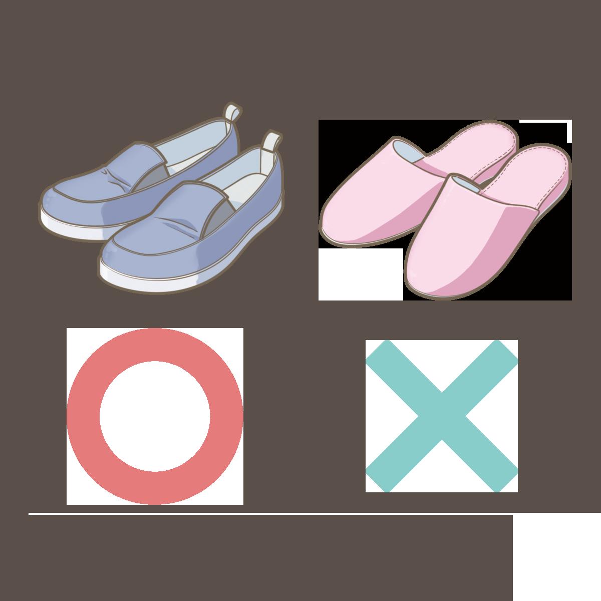 かかとのある靴とスリッパのイラストフリー素材看護rooカンゴルー