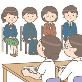 看護学校の集団面接をうけている高校生(4人)のイラスト