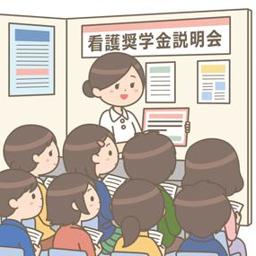 看護奨学金説明会に参加している高校生と保護者のイラスト