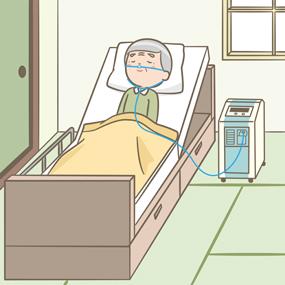 在宅酸素療法を受けベッドで臥床している患者さんのイラスト