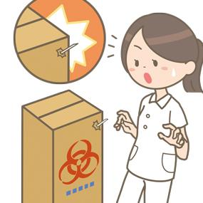 感染性廃棄物用のダンボールゴミ箱から使用済みの注射針が飛び出しているイラストです。危うく看護師さんに刺さって針刺し事故が起きそうになっています。