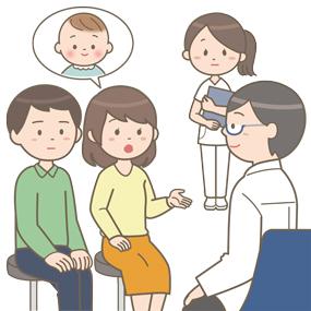 不妊治療の相談をしている夫婦のイラスト