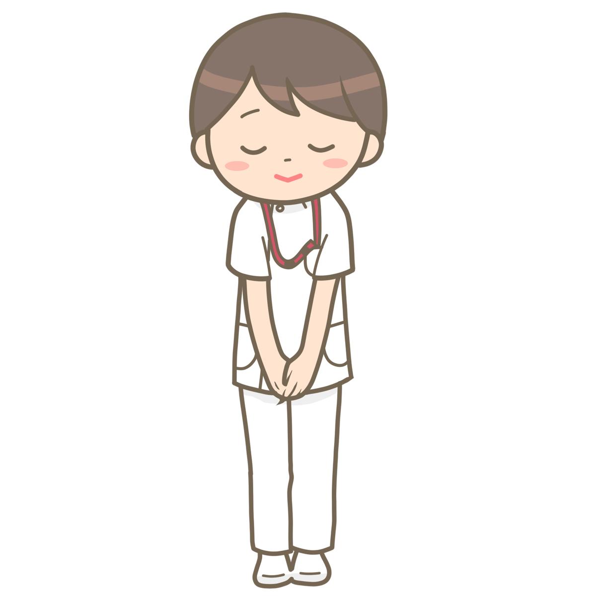 男性看護師がお辞儀をしているイラスト