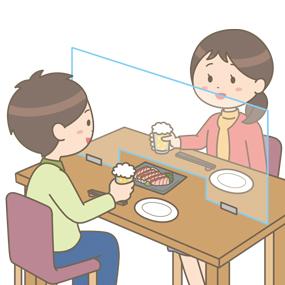 飛沫防止のためアクリル板を挟んで食事をする男女のイラスト
