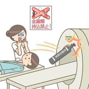 MRI装置に医療用酸素ボンベが磁力で引き寄せられてぶつかるイラスト