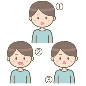 舌の運動をする男性のイラスト