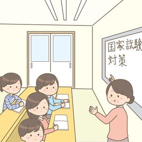 教室で国家試験対策の授業をしているイラストです。教員も看護学生さん達も真剣に勉強しています。