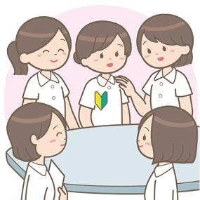 新人看護師が病棟の先輩看護師に暖かく迎え入れられているイラスト