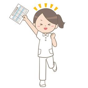お給料が出て喜んでいる看護師のイラスト