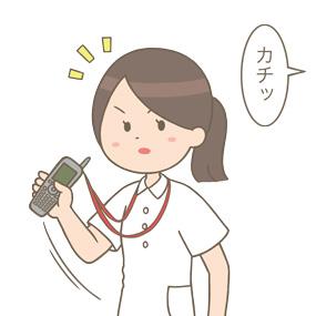 ナースコールが鳴る直前の「カチッ!」という音に反応する看護師のイラスト
