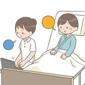 病室で看護師が患者さんと目を合わせずに話すイラスト