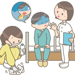 看護師が嘔吐物の処理をしているイラスト
