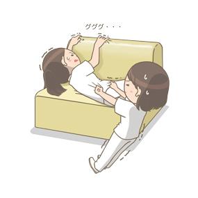 休憩が終わるのが嫌でソファから離れようとしない看護師のイラスト