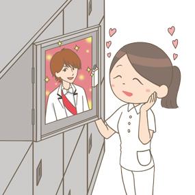 ロッカーに推しの写真を貼っている看護師のイラスト