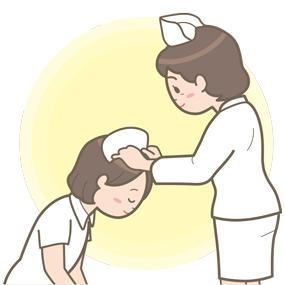 戴帽式で看護学生がキャッピングをされているイラスト