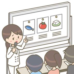管理栄養士が患者さんに栄養指導をしているイラスト