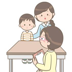 親子が相談室で面談をしているイラスト