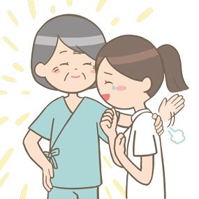 患者さんに励まされる看護師のイラスト