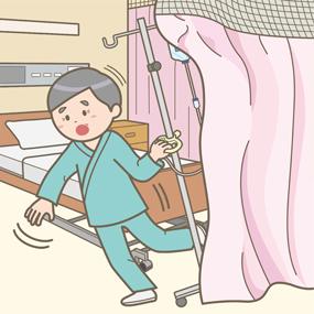 点滴スタンドがカーテンに引っかかり転倒しそうになる患者のイラスト
