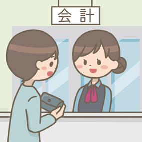 会計窓口で会計をする患者さんのイラスト