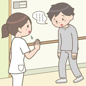 精神科病棟の患者が看護師の問いかけに答えず黙っているイラスト