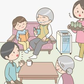 HOT(在宅酸素療法)を利用している患者が家族と自宅で過ごしている様子のイラスト