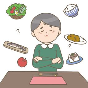 どんな食事を食べたら良いかわからずに悩んでいる患者のイラスト