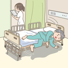 ベッド柵のつけ忘れでベッドから転落する患者のイラスト