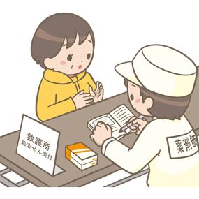 災害時に薬剤師が救護所でお薬手帳を元に患者対応をしているイラスト