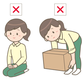 正座・重いものを持つことを禁止するイラスト