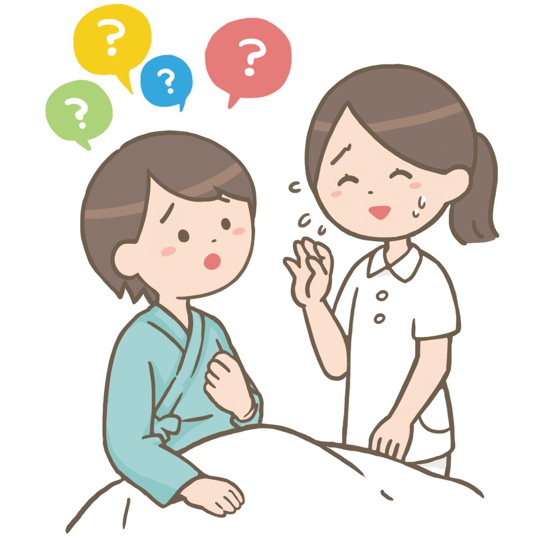 患者さんから質問を受け困っている看護師のイラストフリー素材