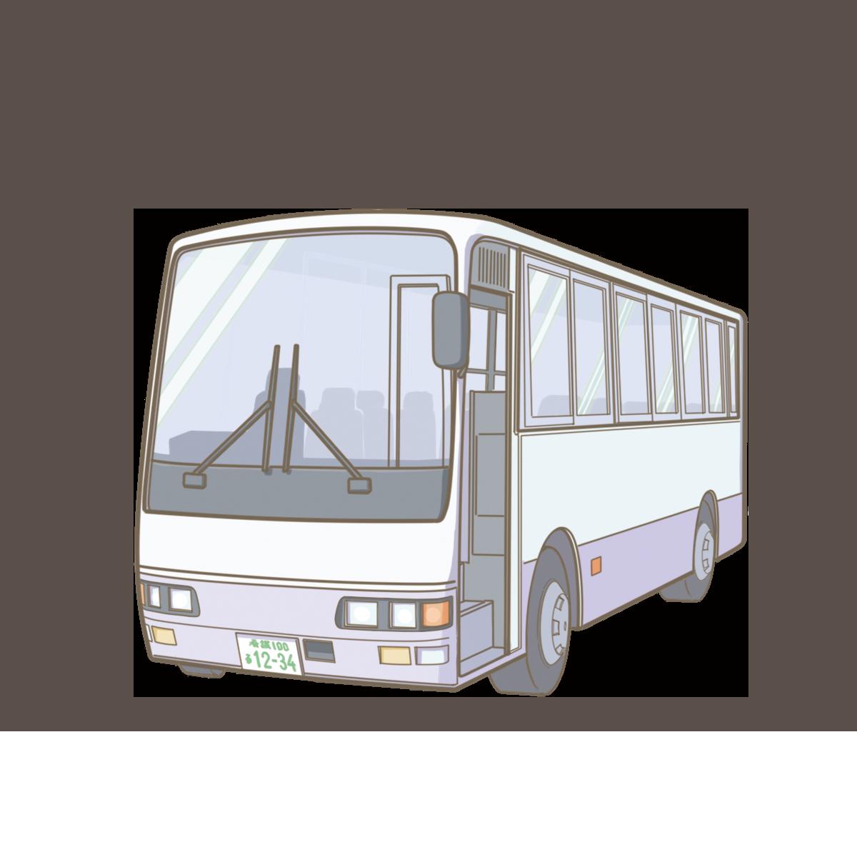スクールバスのイラストフリー素材看護rooカンゴルー