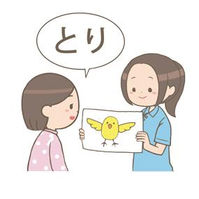 言語障害のある子供の患者さんのリハビリ介助をしている女性言語聴覚士(ST)さんのイラストです。 絵が描かれたボードを見せながら発声の練習をしています。