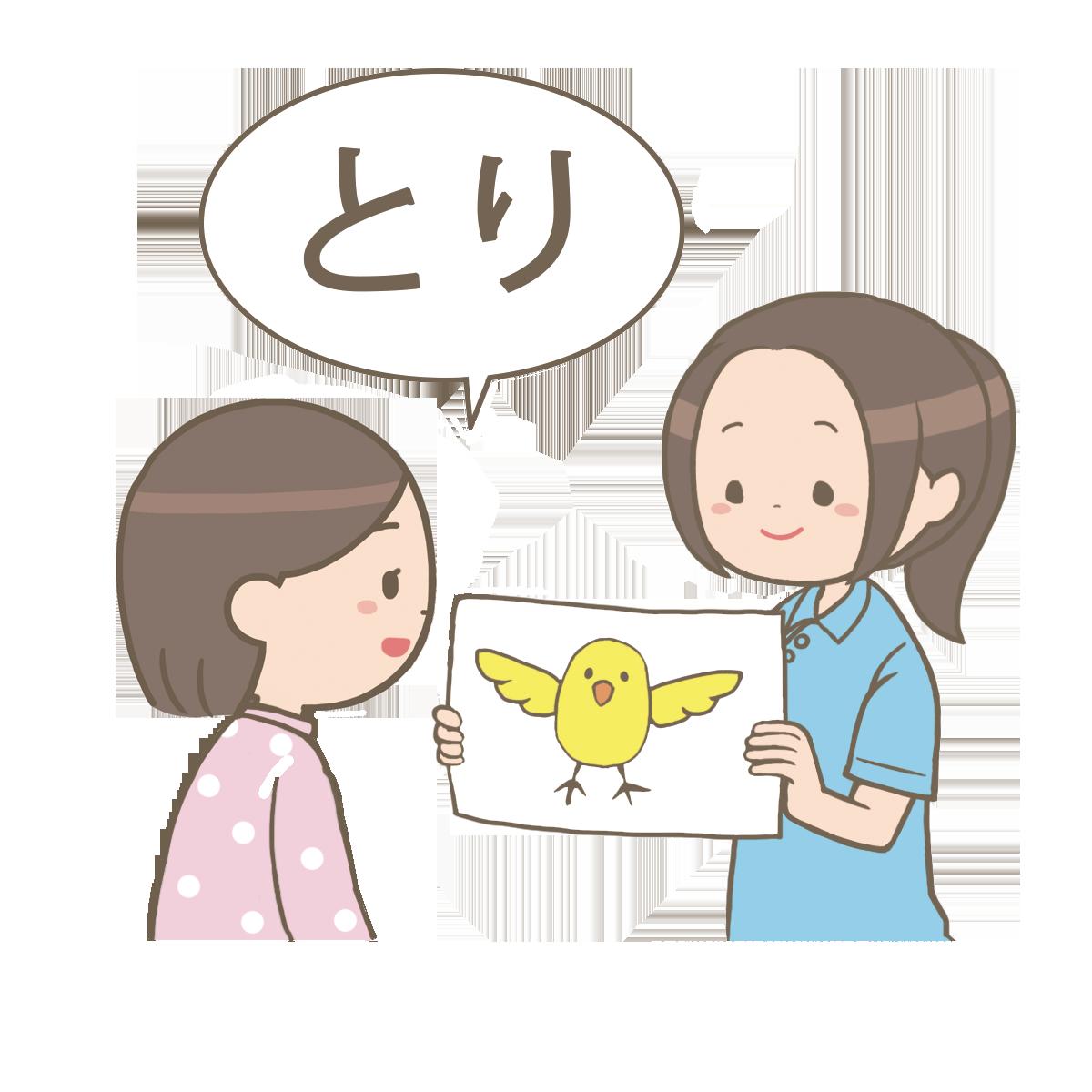 言語聴覚士(女性)と子供のイラスト🎨【フリー素材】|看護roo![カンゴルー]