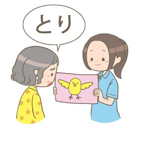 言語聴覚士(女性)のイラスト