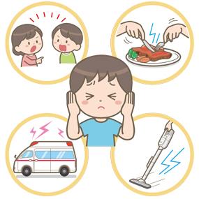 聴覚過敏の症状のイラスト